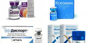 Quels analogues de Botox existent et lequel est le meilleur?
