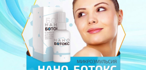 Nano Botox: une vue de côté