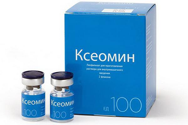 Préparation de la toxine botulique allemande - Xeomin