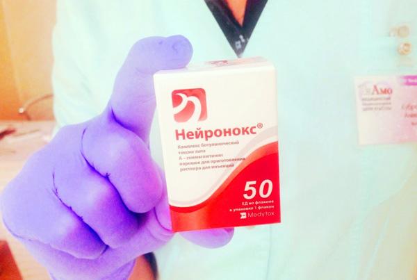 Neuronox - un médicament coréen à base de toxine botulique