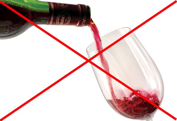 Après la procédure de traitement botulinum ne peut pas boire de l'alcool pendant une journée