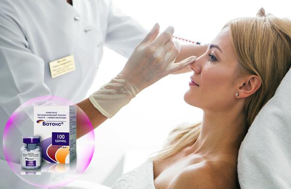Nous déterminons à quelle fréquence les injections de Botox peuvent être faites pour corriger les rides et si l'efficacité du médicament en dépend ...