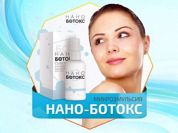 Nous déterminons si le sérum Nano Botox est une alternative efficace aux injections de Botox ou s'il s'agit d'un autre canular à but lucratif ...